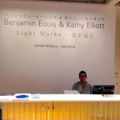 Toyama Glass Museum show 2016 5